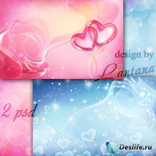 Многослойные фоны - День влюбленных 12