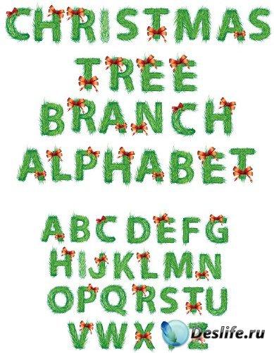 Алфавит: Еловые ветки (прозрачный фон)