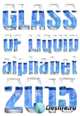 Алфавит: Стакан с жидкостью, латинские буквы и цифры (прозрачный фон)