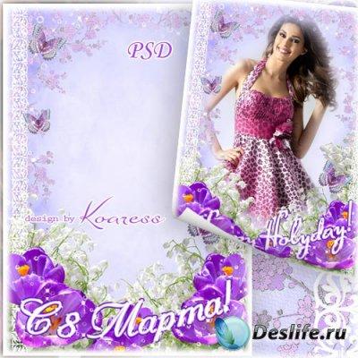 Праздничная рамка для фотошопа к 8 Марта - Весенние крокусы