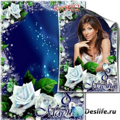 Поздравительная цветочная рамка для девушек – 8 Марта