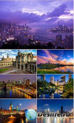 Обои красивые города мира. часть 2