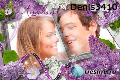Цветочная фото рамка для влюбленных - Любовь среди сирени