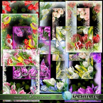 Рамки для фото к 8 Марта - Тюльпаны в саду расцветают