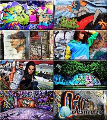 Обои для рабочего стола - Граффити #60