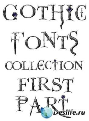 Готический шрифт (алфавит) на прозрачном фоне