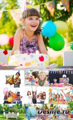 Детский день рождения - растровый клипарт