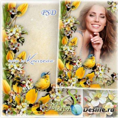 Весенняя женская фоторамка к 8 Марта - Звенят по рощам песни птиц