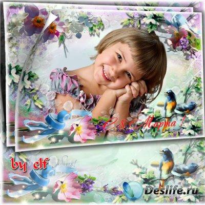Цветочная женская рамка к весеннему празднику - Легкий аромат весны