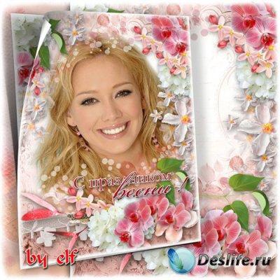 Рамка для фото с весенним цветочным дизайном - С праздником весны