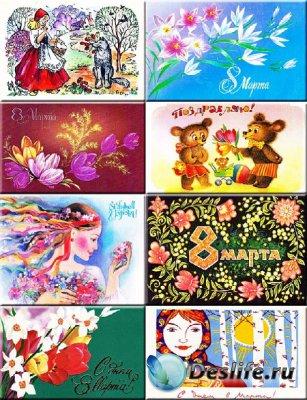 Картинки - Советские поздравительные открытки с 8 Марта #162
