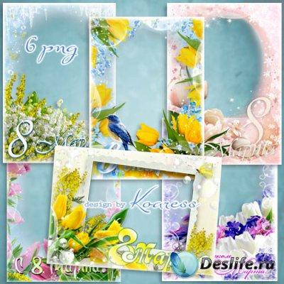 Весенние фоторамки к 8 Марта с цветами - Пусть искрится на солнце капель