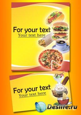 Аппетитные хот-дог, пицца - PSD клипарт с фоном