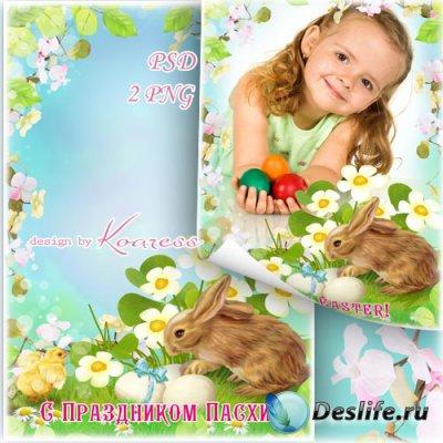 Фоторамка-открытка - С Пасхой Светлой, счастья и добра