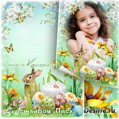 Весенняя рамка для фотошопа - Радостной и Светлой Пасхи