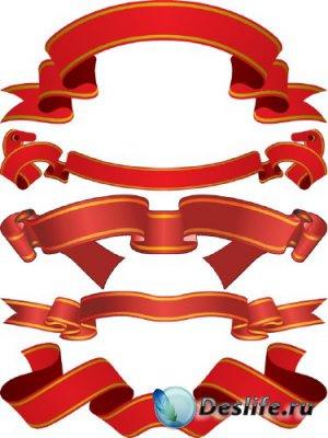 Девизные ленты (подборка вектора)