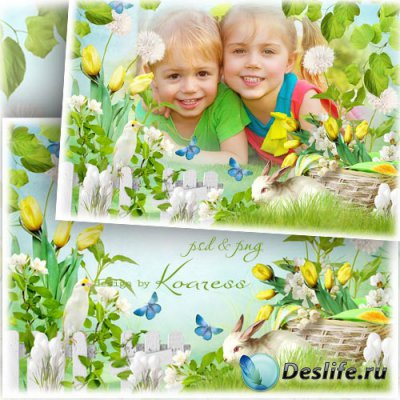 Весенняя рамка для фотошопа - Зеленая полянка