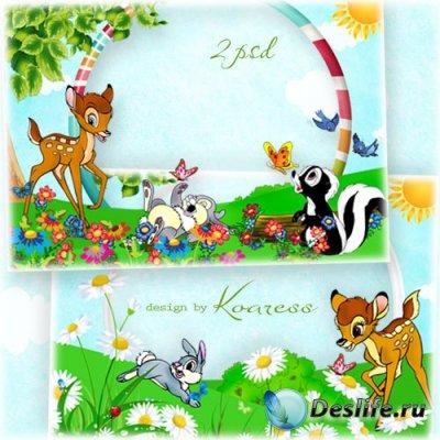 Детские фоторамки - На цветочной лужайке