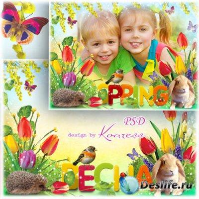 Детская рамка для фото с тюльпанами - Весна