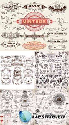 Винтажные дизайнерские цветочные узоры и элементы - векторный клипарт