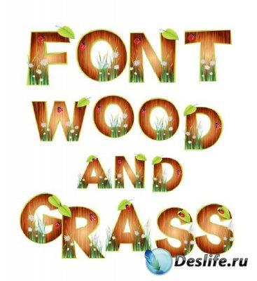 Алфавит: Дерево и Трава (прозрачный фон)