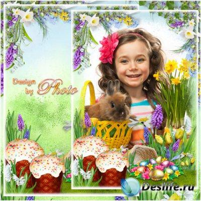 Детская пасхальная рамка  - Светлый, весенний праздник