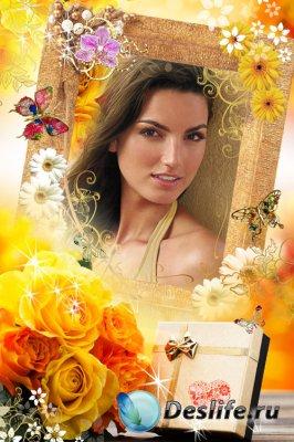 Фоторамка в PSD - Золото и цветы для тебя