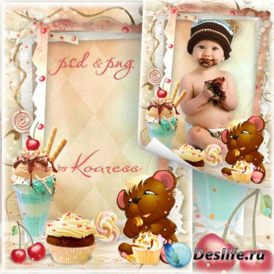 Рамка для фотошопа для малышей - Очень сладости люблю
