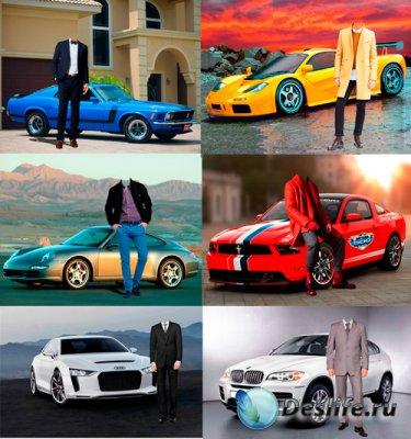 Костюмы для фотошопа  - Мужчины возле автомобилей
