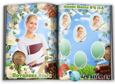 Школьная виньетка для фотошопа – С розами