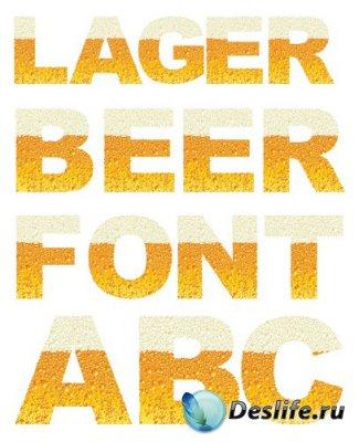 Шрифт: Светлое пиво (алфавит) на прозрачном фоне