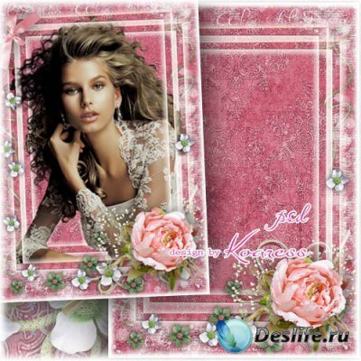 Романтическая винтажная рамка для фото - Аромат воспоминаний