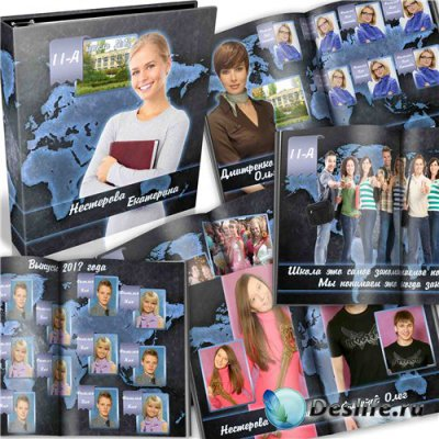 Фотокнига школьная для выпускников - Планета знаний
