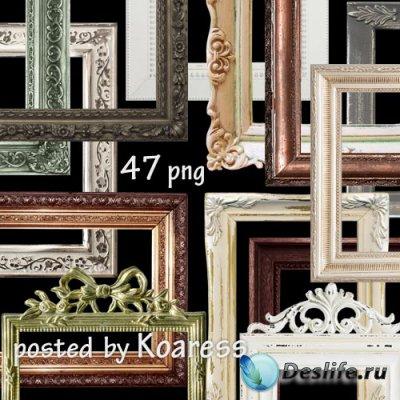 Png клипарт для фотошопа - Винтажные рамки багеты на прозрачном фоне