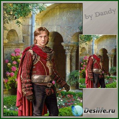 Шаблон для фотошопа - рыцарь вельможа