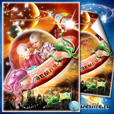 Детская рамка для фото - Юные астронавты