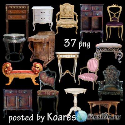 Png клипарт - винтажная, старинная мебель на прозрачном фоне - часть 2
