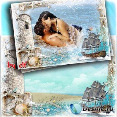 Рамка для фото – Ты, я и море