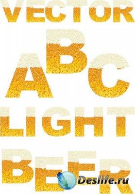 Векторный алфавит: светлое пиво