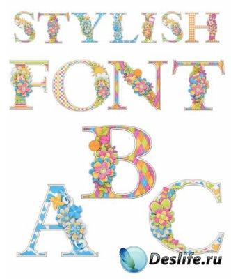 Алфавит: Стильные буквы (прозрачный фон)