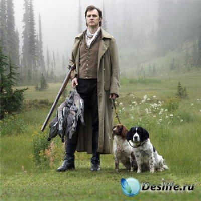 Костюм мужской - Удачливый охотник
