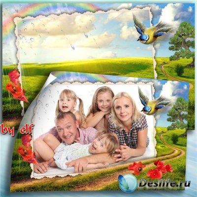 Рамка для фото – Моя семья
