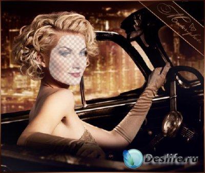 Женский шаблон для фотошопа - Прогулка в кабриолете