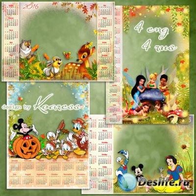 Набор детских осенних календарей с фоторамками на 2016 год с героями мультф ...