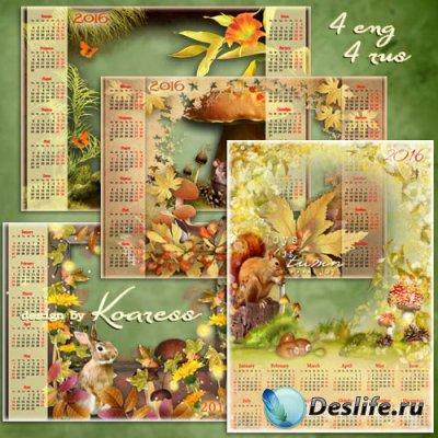 Набор png календарей с рамкой для фото на 2016 год для фотошопа - Осенний л ...