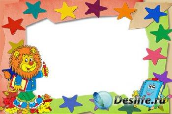 Детская фоторамка - Первоклассник львенок