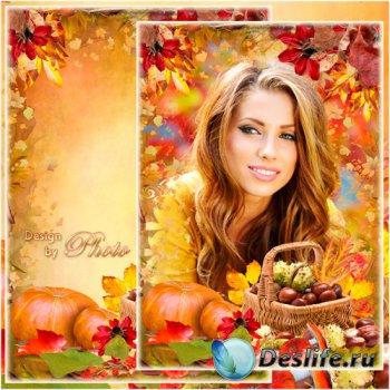Осенняя рамка для фото - Золотое время года