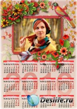Календарь на 2016 год с рамкой для фото - Осенняя пора