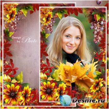 Осенняя рамка для фото - Листья золотые, падают, летят