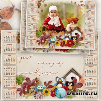 Календарь на 2016 год - Лесная семейка
